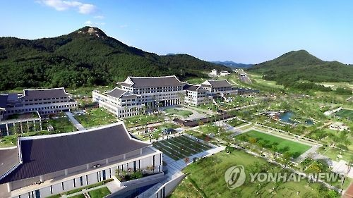 경북도지사 출마 선언 '러시'…한국당 공천 경쟁 막 올라