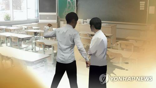 동급생 집단폭행 광명 중학생 13명 전학·출석정지