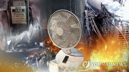 인천 남구 용현시장서 불…상인·손님 긴급 대피