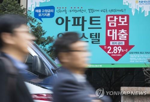 광주·전남 금융기관 대출·예금 줄어