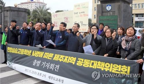 '제2 이민호 군 없게'…경기도 기관·단체 업무협약
