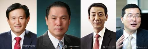 금융투자협회장 선거로 뜨거워진 증권가…4명 출사표