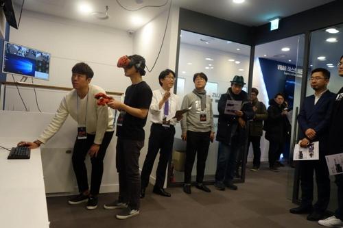 경기도, 판교에 'VR·AR 테스트베드 플러스' 개관