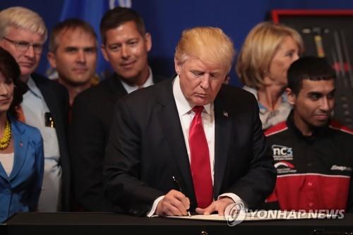 트럼프 행정부, 전문직 취업비자에도 장벽 만드나