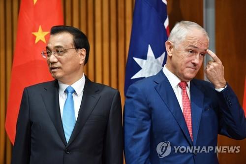 中해군 총사령관, 호주 파트너 면전서 비판…中 보복 우려 확산
