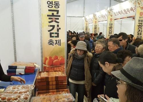 """""""추워도 좋다"""" 충북 축제장·유명산에.."""