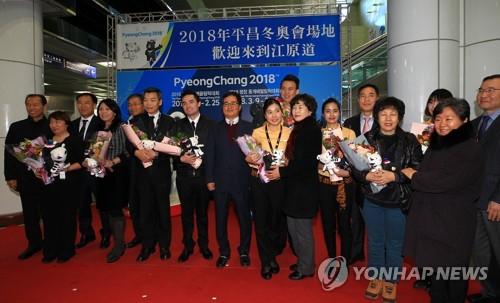 평창올림픽 앞두고 강원 양양∼대만 가오슝 전세기 취항