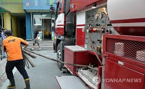 물 없이 화재진압 출동한 소방차…관리책임 소방관 징계
