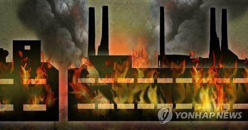 옥천 인삼 가공 공장서 화재…1억5천만원 피해