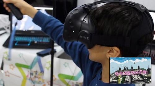 """""""VR·AR로 역사 배워요"""" 세종교육청 '교육콘텐츠' 공개"""