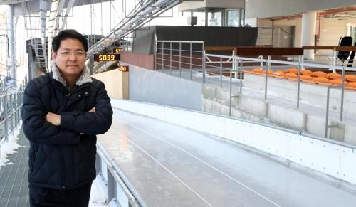 [평창人] '2천18m' 썰매길, 15개월 만에 완성한 '토목장이'