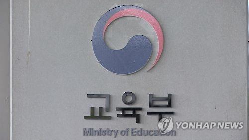 [동정] 김상곤 부총리, 학생건강증진 유공자 표창