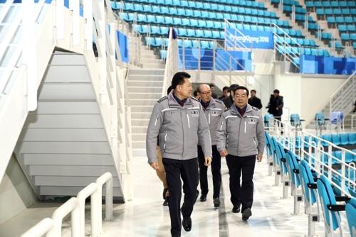 [동정] 이철성 경찰청장, 평창올림픽 대회시설 현장점검