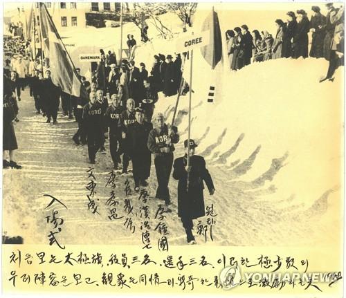 [이희용의 글로벌시대] 올림픽 데뷔 70년, 서울올림픽 30년, 그리고 ..