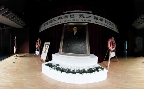 [VR현장] 오늘은 일본 왕 히로히토에 폭탄 던진날…이봉창 의거 86주년