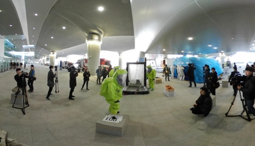 [VR현장] 생화학 테러가 발생한다면…인천공항 대테러 훈련