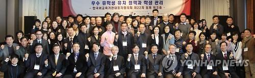 한국어교육기관 대표자 모여 '우수 유학생 유치 방안' 모색