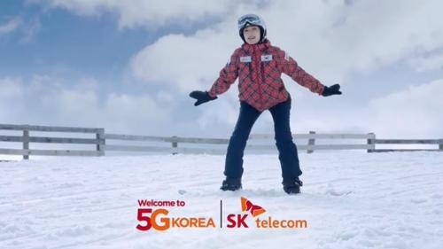 "IOC ""김연아 출연 'SKT 평창 응원캠페인'은 앰부시 마케팅"""