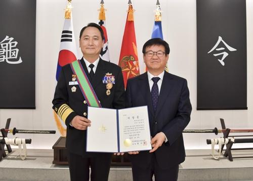[동정] 엄현성 해군참모총장, '장보고 대기장' 수상