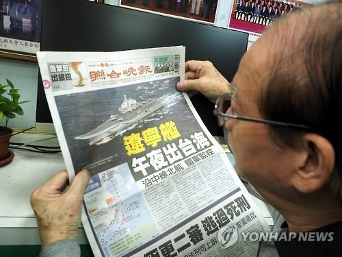 """호주서 """"대만은 중국 땅 아니다"""" 소신 발언했다가 해고당해"""