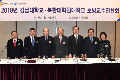"""""""평창올림픽 계기 남북관계 개선 북·미 대화로 이어져야"""""""