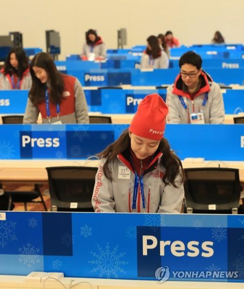 평창군 홍보총괄팀 운영…올림픽 미디어 적극 지원