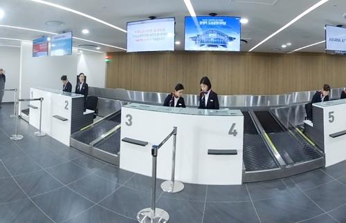[VR현장] 탑승 수속·심사 5분만에…광명역 도심공항터미널 개장