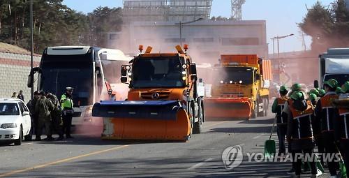 평창올림픽 기간 폭설 대비 준비 끝…안전종합대책 강화