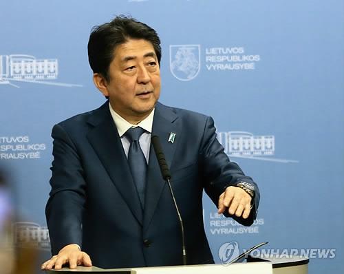 北외무성, 日아베 유럽 6개국 순방 비난