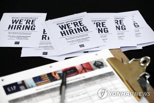"""미 실업수당 청구 22만건…""""45년만의 최저치"""""""