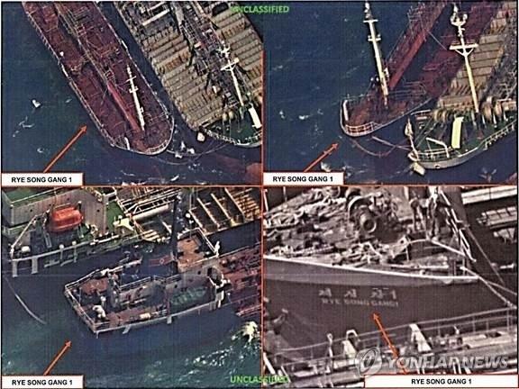 북한석탄 밀거래 실태 드러나…자동선박식별장치 끄고 북 입출항