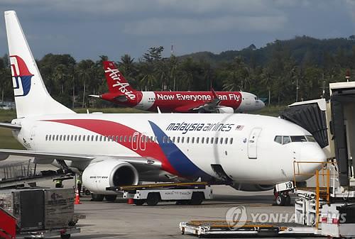 224명 탑승 말레이기, 소음·기체 요동으로 호주서 비상착륙