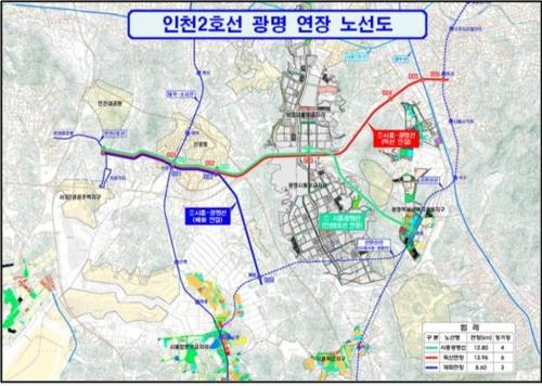 '쭉쭉 뻗는' 인천지하철…광명 연결도 추진