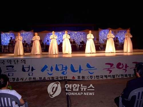 정읍시립국악단 신년 특별공연 24일 연지아트홀에서 개최