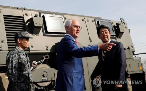 호주-중국 화해하나…방일 호주 총리, 비난보다 칭찬