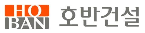 업계 3위 대우건설, 호반건설 품에 안기나(종합)
