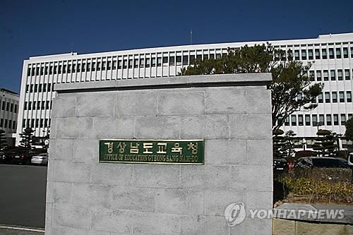 경남 첫 도입 '고교 자유학년제' 창원자유학교 학생 모집