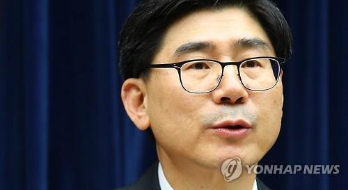 '우리은행 채용비리' 이광구 전 행장 구속영장 기각(속보)