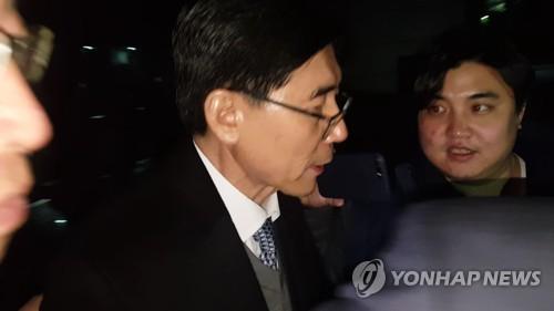 '우리은행 채용비리' 이광구 전 행장 구속영장 기각(종합)