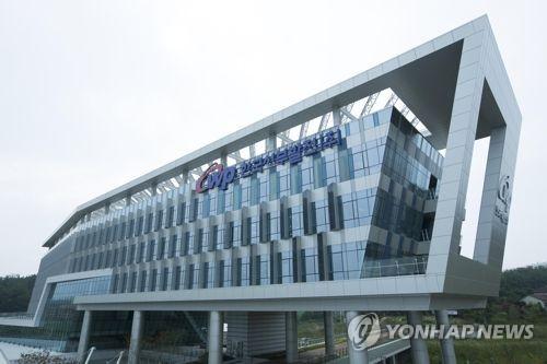 한국서부발전 사장 후보 뇌물수수 혐의로 구속(종합2보)