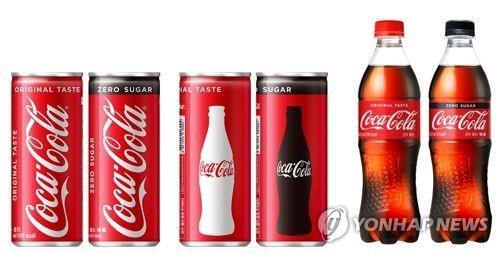 코카콜라, '쓰레기없는 세상' 프로젝트…용기 수거·재활용키로
