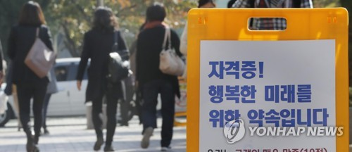 """""""자격증·어학 강의 무료""""… 전북도 사이버 강좌 운영"""