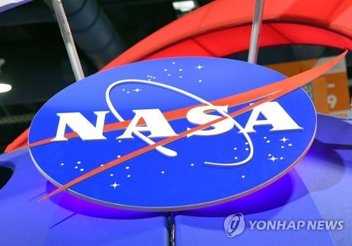연방정부 셧다운, NASA에도 영향…우주유영 중계 등 차질