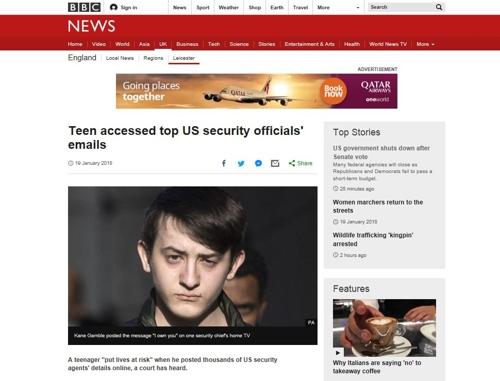 """""""영국 15살짜리가 CIA 국장 이메일 해킹해 정보기밀 유출"""""""