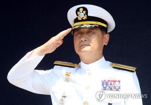 엄현성 해군총장, 미국 방문…한미 군사협력 강화 논의