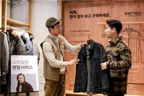 """""""입어보고 구매하세요""""…코오롱 '시리즈', 신상품 대여 서비스"""