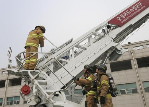 제천 참사 겪은 충북소방 매일 3시간씩 진압·구조 훈련