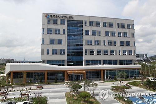 [진주소식] 승강기안전공단, 인터넷 승강기교육센터 개통