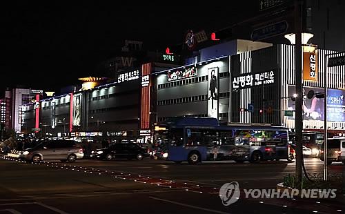서울 중구, 소상공인 500여명 대상 '전안법' 설명회 연다