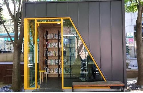 시민 제안으로 더 편리해지는 대구 도서관